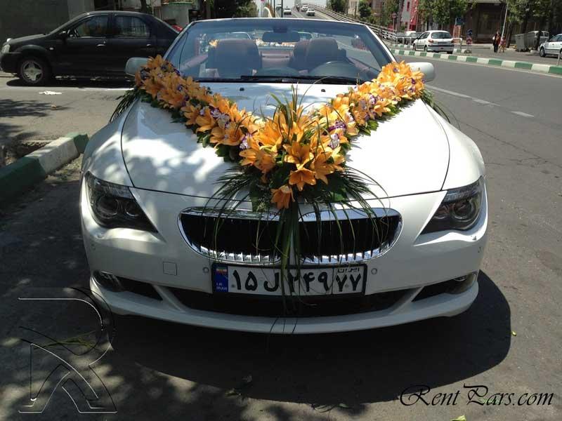 ماشين عروس ۱