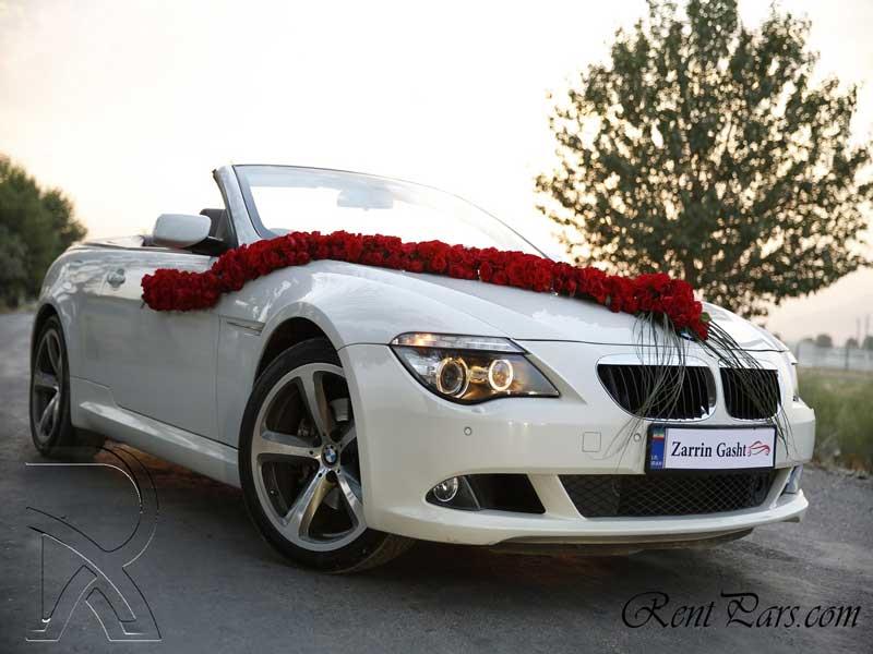 بهترین ماشین عروس