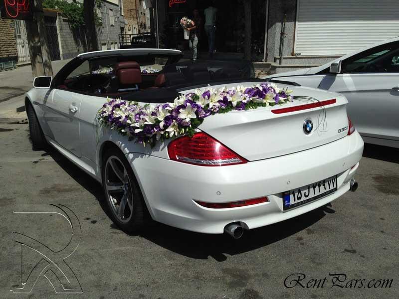 ماشین عروس ۳۳