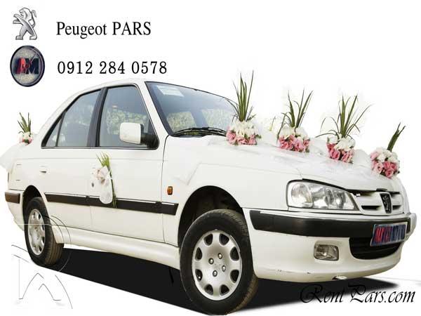 ماشین عروس پژو پارس سفید