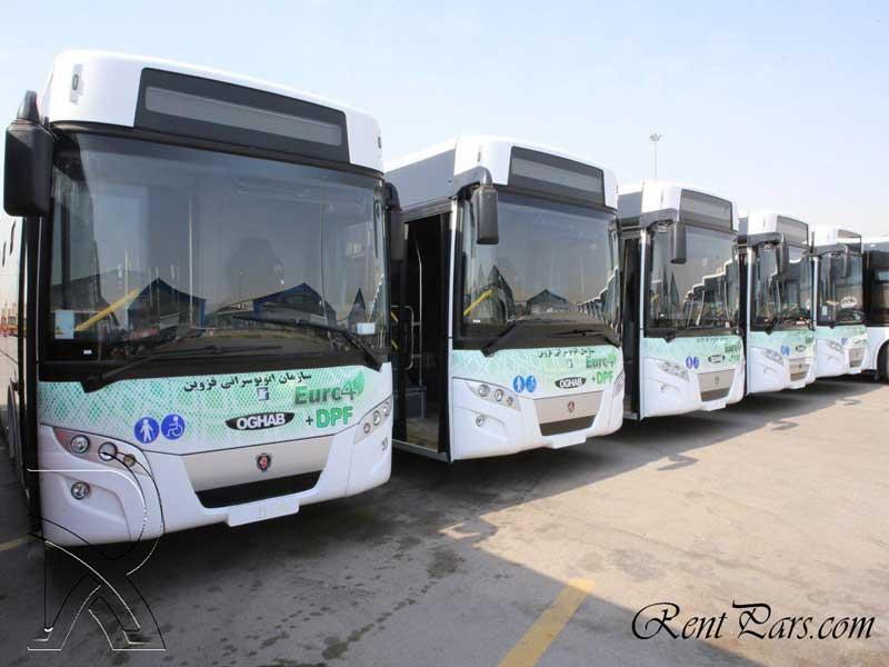 کرایه اتوبوس تهران قزوین