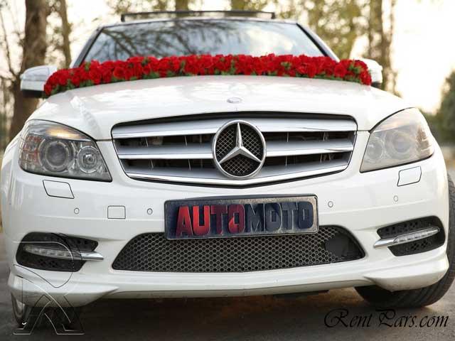 ماشين عروس شيک