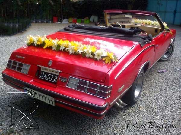 ماشین عروس ۴۱