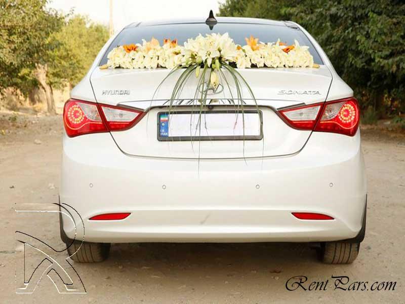 ماشین عروس سوناتا