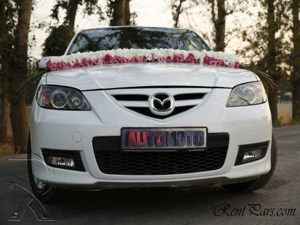 ماشین عروس مزدا3