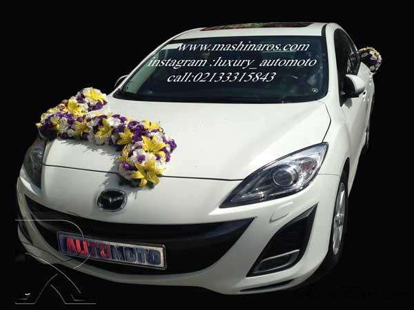 ماشین عروس ۴۰