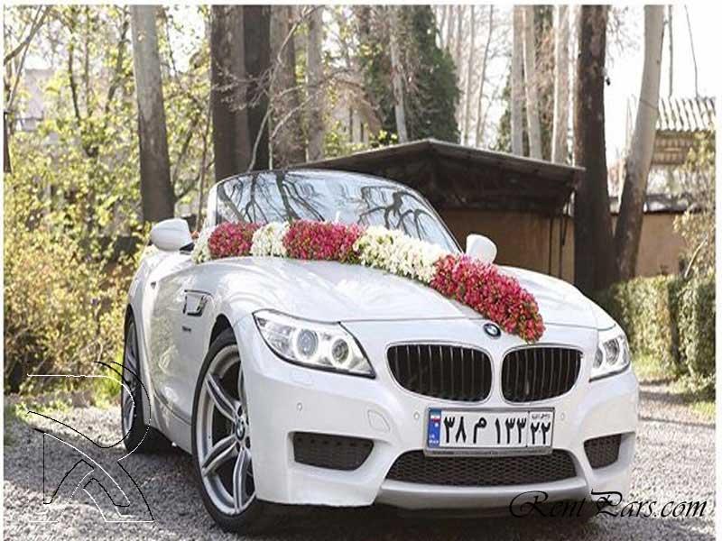 ماشین عروس ۳۴