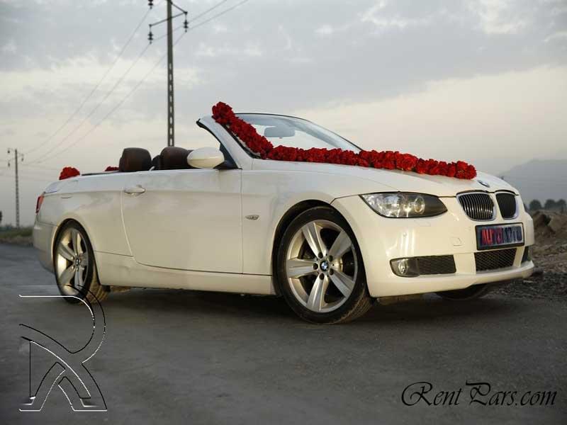 ماشین عروس ۲۳