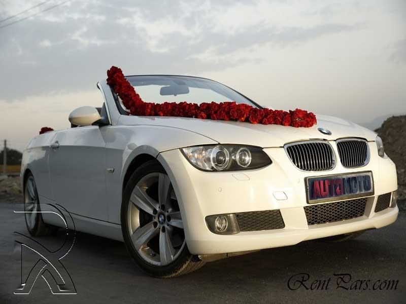 ماشین عروس ۲۲