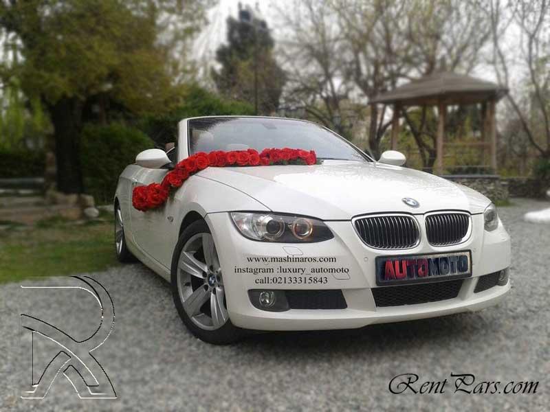 عکس ماشین گل