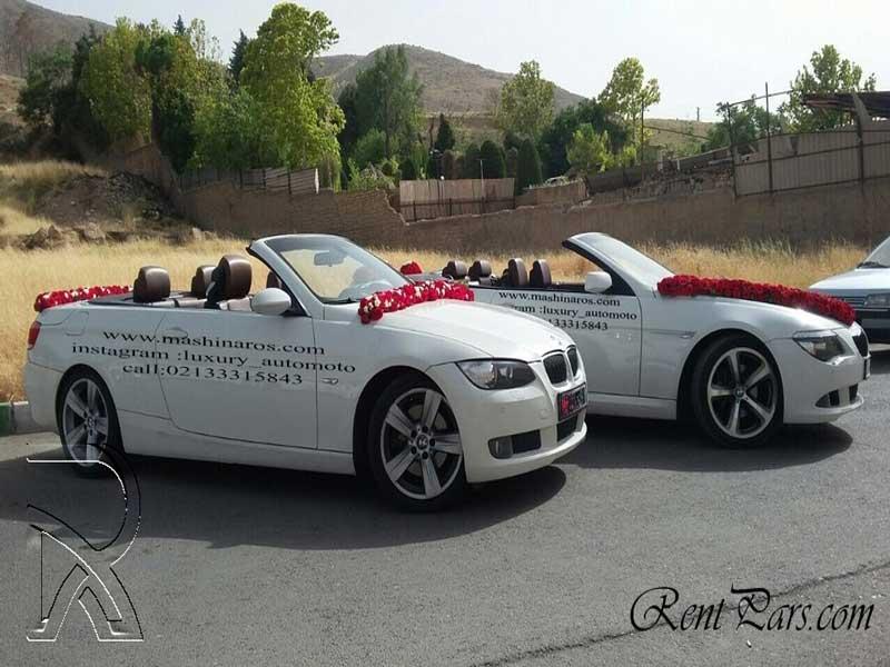 ماشین عروس ۱۸