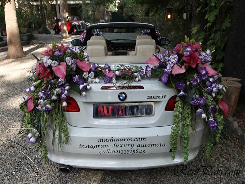 ماشن عروس