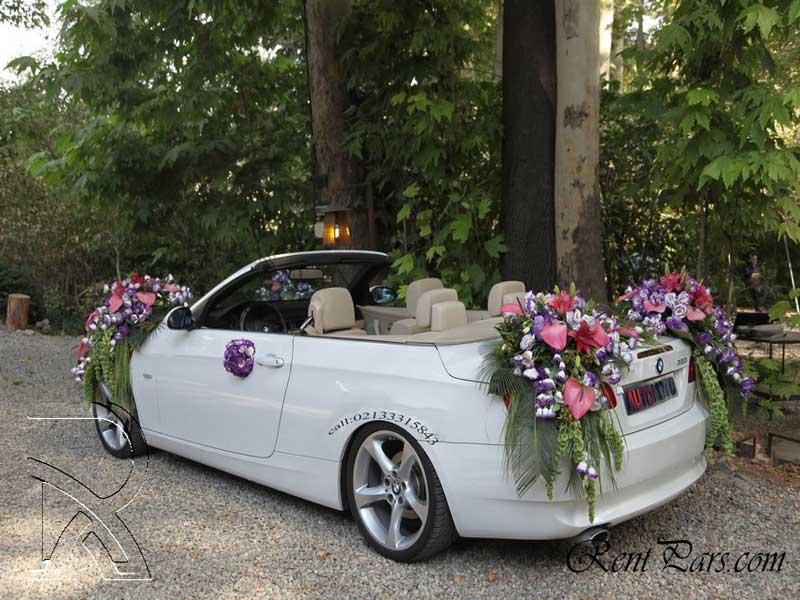 گل ماشين عروس