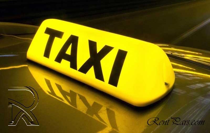 شماره تلفن تاکسی فرودگاه امام