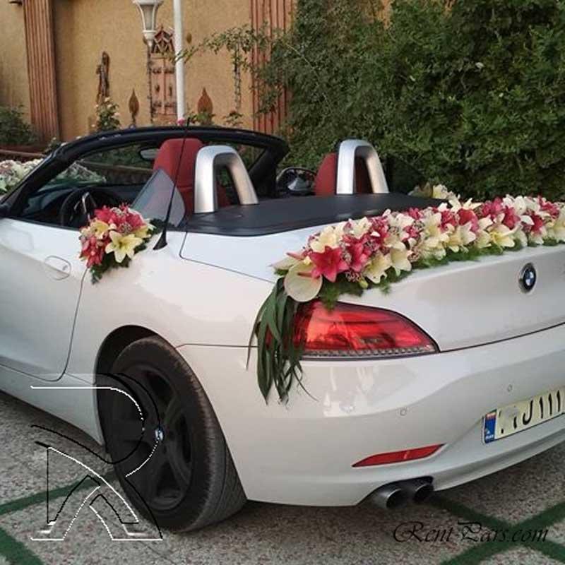 ماشین عروس ۱۰