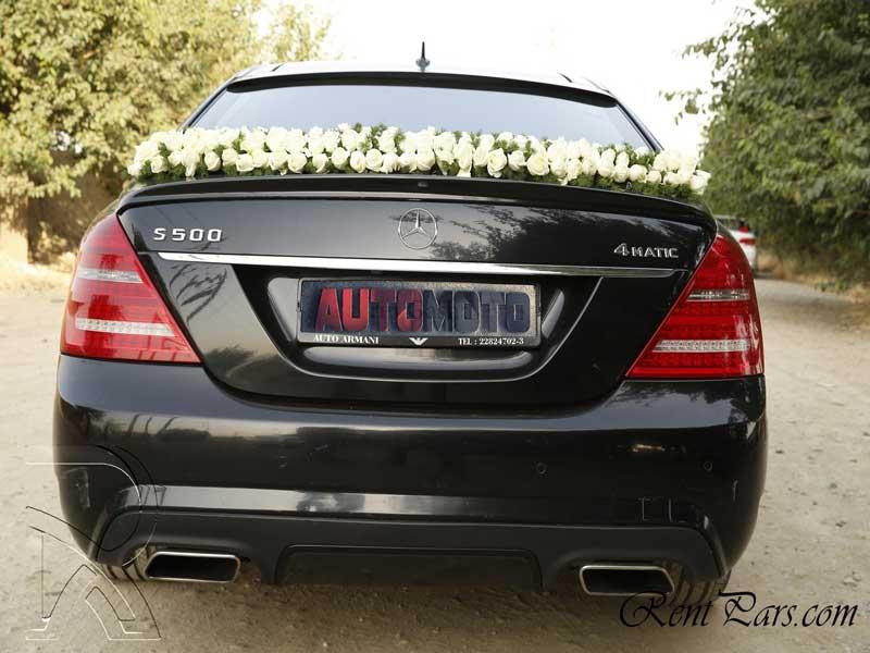 جدیدترین ماشین عروس ۴