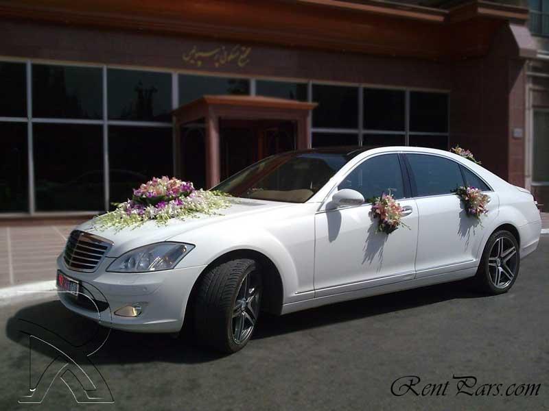 بهترین ماشین عروس ۳