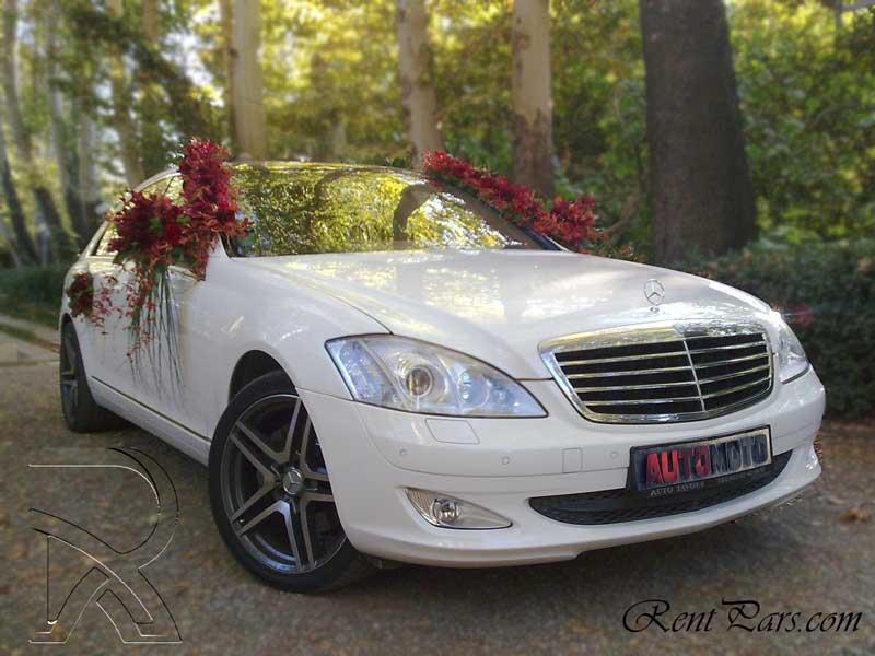 کرایه ماشین عروس 9