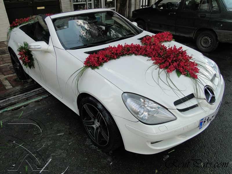 ماشين عروس ۷