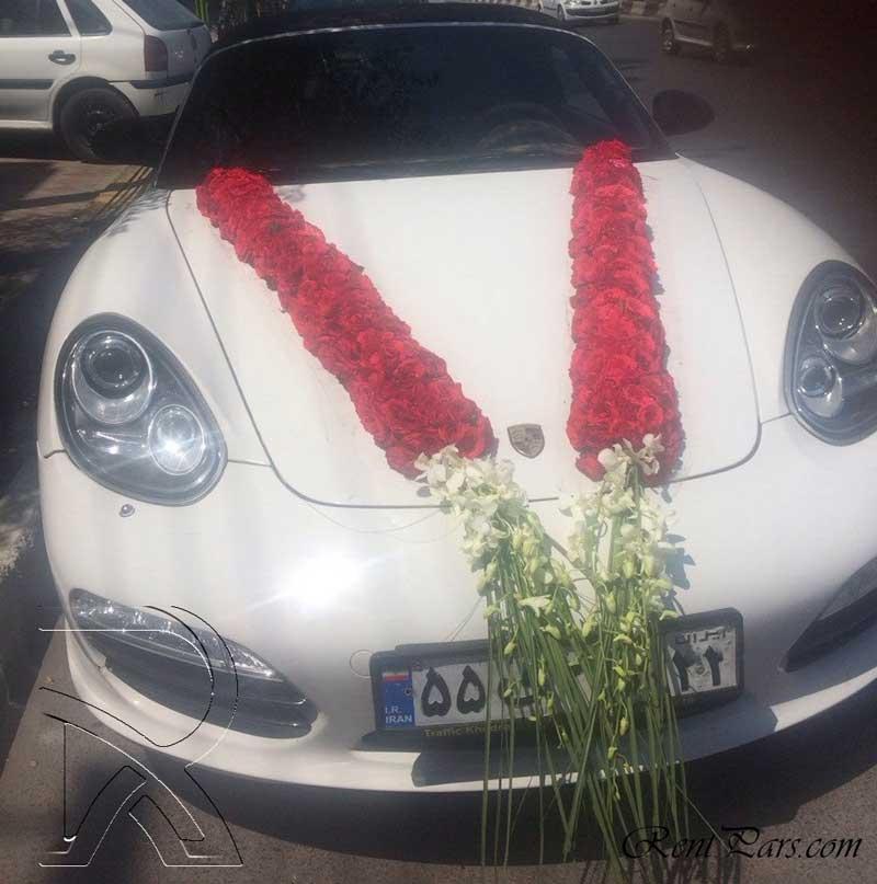 ماشین عروس جدید ۹