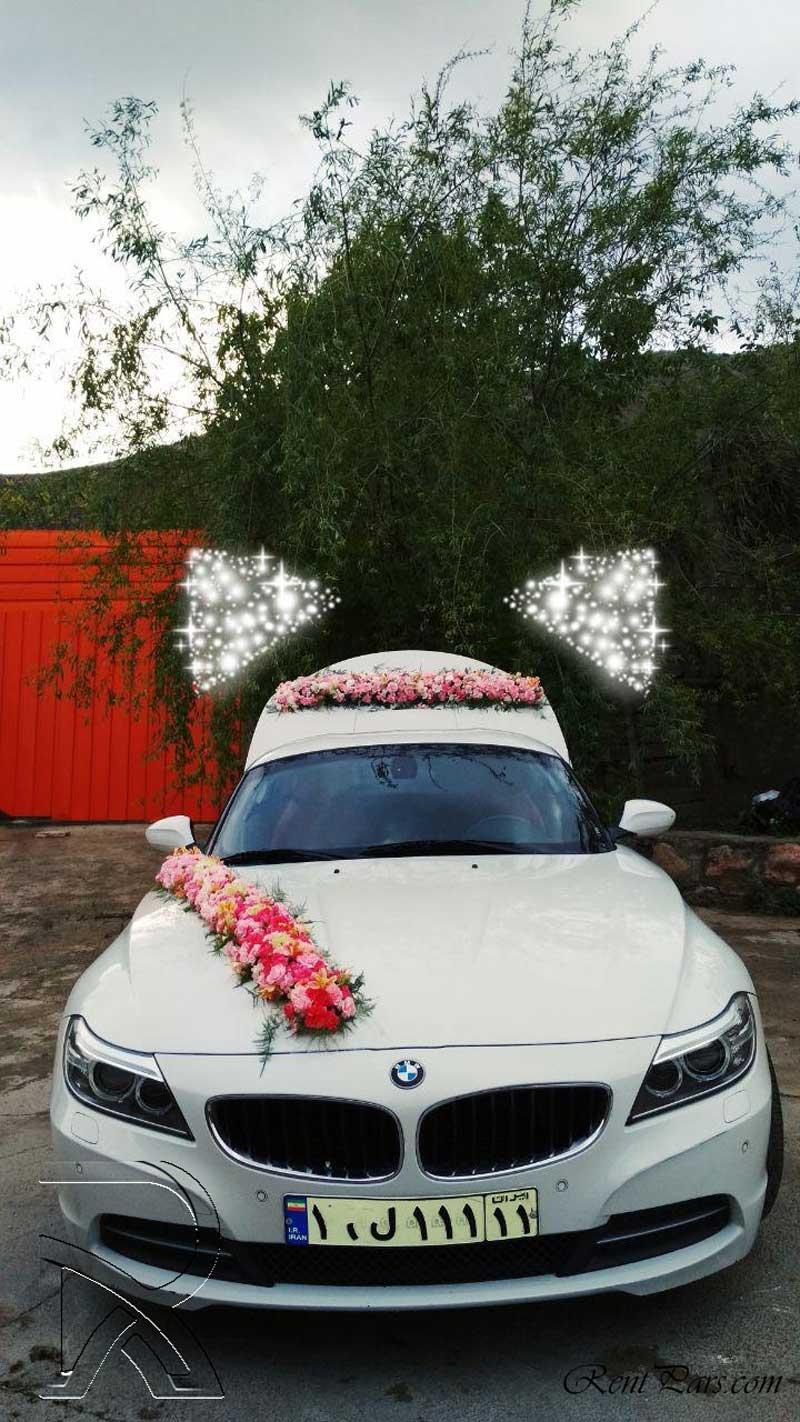 خدمات عروسی ۸