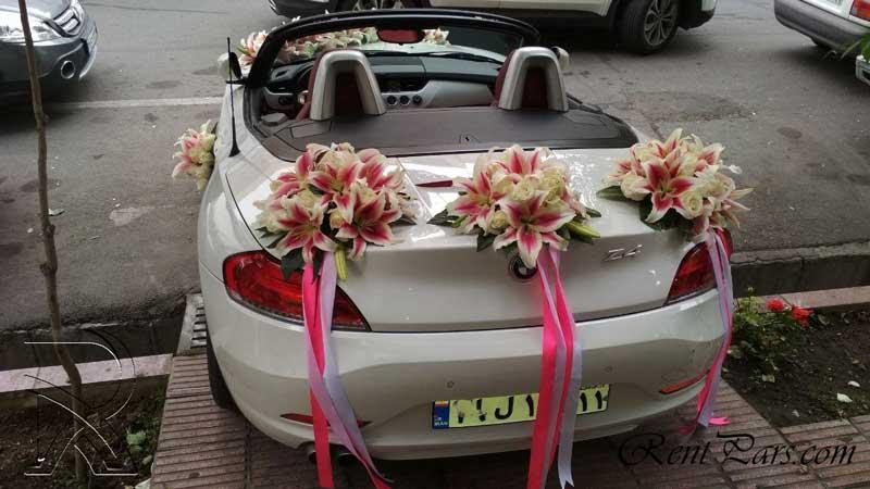 ماشين عروس ۸