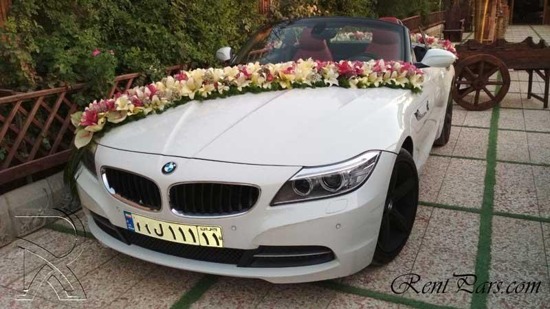 گل ماشين عروس 3