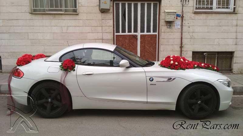 بهترین ماشین عروس ۲