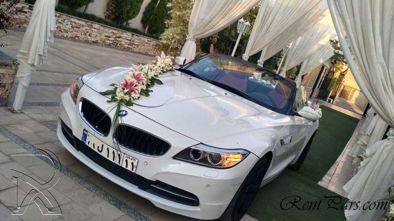 تشریفات مجالس عروسی 3