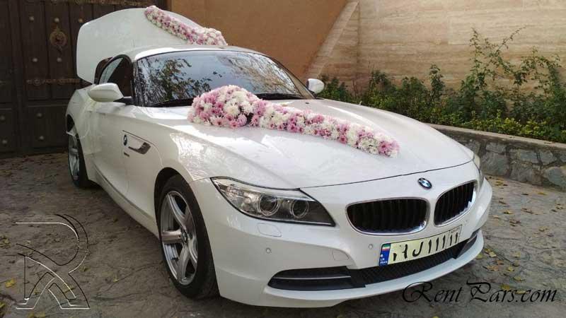ماشين عروس ۵