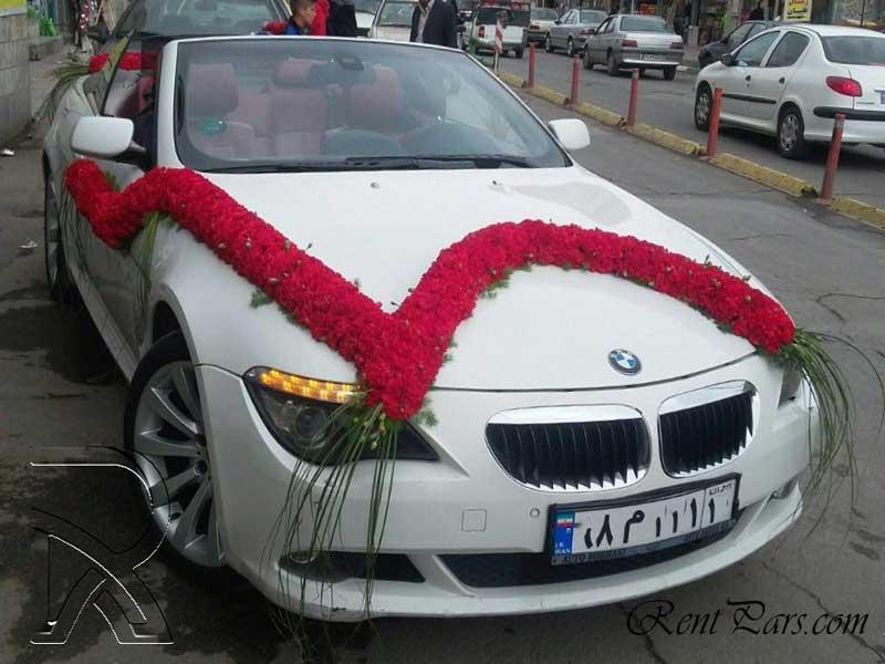 اجاره ماشین عروس ۱